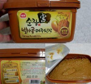 Doenjang Makanan khas Korea